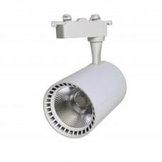 Светильник трековый белый 30w 4000K QH-TCE30