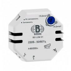Механизм 2-жильного диммера BIRONI для светодиодных ламп 230В, 4-80/200Вт, 42*45*12мм,   для использования в комплекте с импульсными выключателями