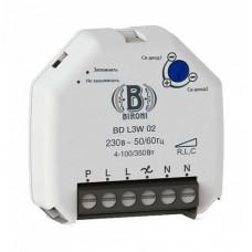 Механизм диммера BIRONI для светодиодных лент  12-48 В, 8 mA,  46*46*19мм,  для использования в комплекте с импульсными выключателями