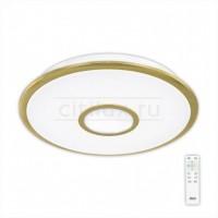 Люстра потолочная светодиодная с пультом Citilux