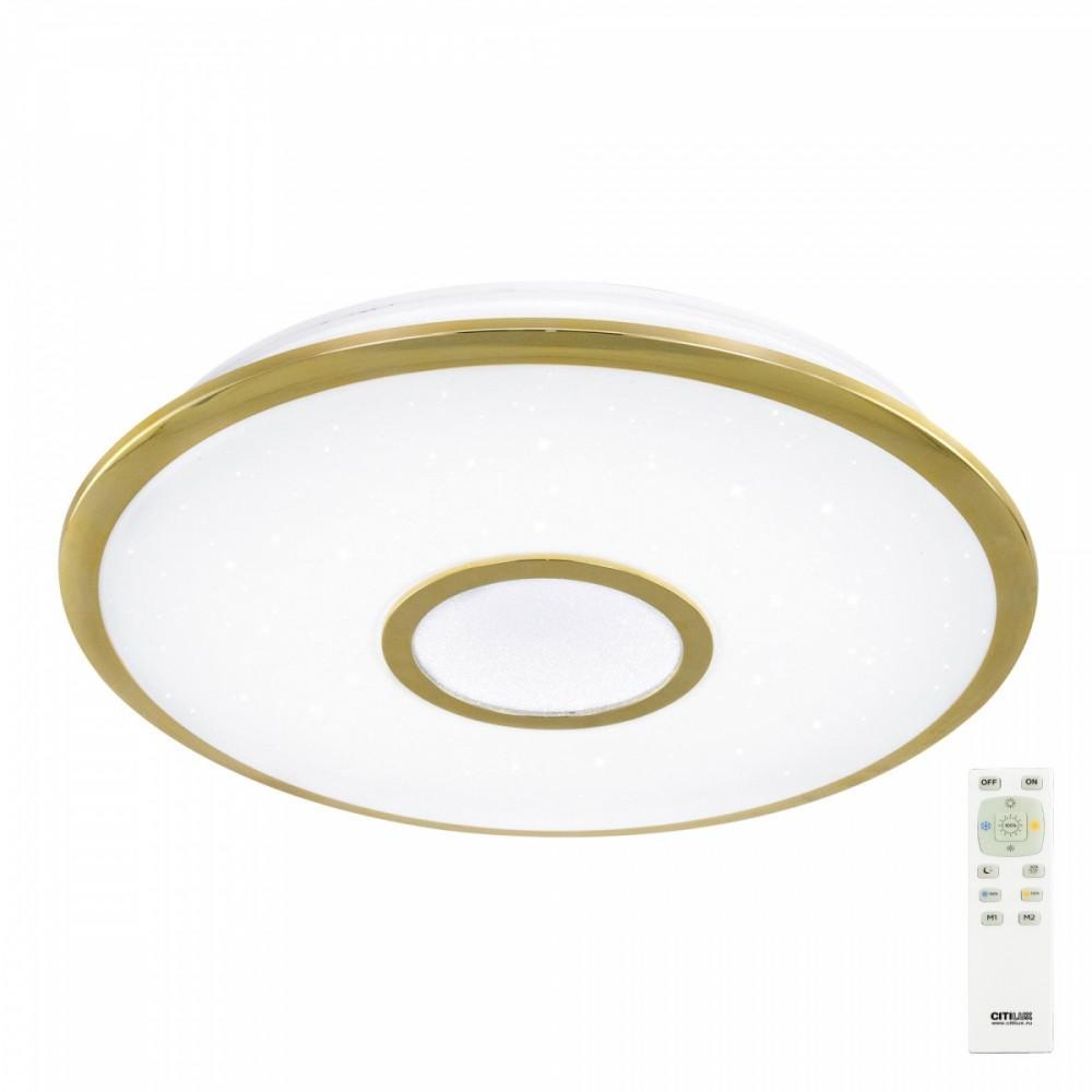 Люстра с пультом Citilux Старлайт R CL70342R светодиодная Золото